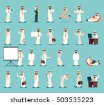 arab businessman character... | Shutterstock .eps vector #503535223