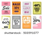sale banner design templates... | Shutterstock .eps vector #503591077