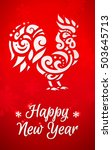 new year postcard with text ... | Shutterstock .eps vector #503645713
