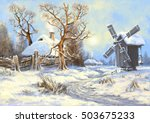 winter  painting digital art...   Shutterstock . vector #503675233