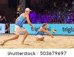 ljubljana  slovenia   july 30 ... | Shutterstock . vector #503679697