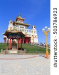 Small photo of Elista, Russia, April 2015 year. Golden Abode of Buddha Shakyamuni