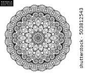 flower mandala. vintage... | Shutterstock .eps vector #503812543