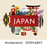 japan travel concept with japan ... | Shutterstock .eps vector #503916847