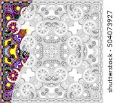 unique coloring book square... | Shutterstock . vector #504073927