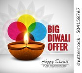 colorful bright happy diwali... | Shutterstock .eps vector #504158767
