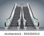 Double Escalator Shopping...