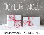 two gifts with snowflakes ... | Shutterstock . vector #504380143