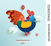 oriental happy chinese new year ... | Shutterstock .eps vector #504420823