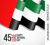 united arab emirates uae 45... | Shutterstock .eps vector #504437113