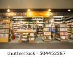 abstract blur front book store... | Shutterstock . vector #504452287