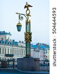 Small photo of Lantern on Panteleymonovsky Bridge across the Fontanka River in Saint Petersburg, Russia