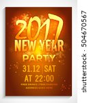 golden text 2017 new year party ... | Shutterstock .eps vector #504670567