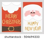 Santa's Message Banners. Merry...