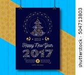 vector poster happy new year... | Shutterstock .eps vector #504713803