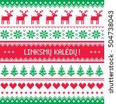 linksmu kaledu   merry...   Shutterstock .eps vector #504738043