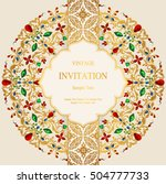 wedding invitation or card with ... | Shutterstock .eps vector #504777733