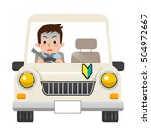 men to drive is anxiety | Shutterstock .eps vector #504972667