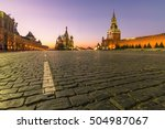 Red Square  Moscow Kremlin ...