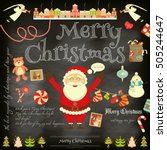 christmas poster in retro style ... | Shutterstock .eps vector #505244647