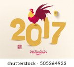 oriental happy chinese new year ... | Shutterstock .eps vector #505364923