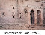 Small photo of famous ancient ethiopian orthodox christian rock hewn churches of lalibela ethiopia