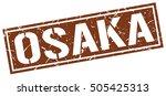 osaka. grunge vintage osaka... | Shutterstock .eps vector #505425313