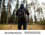 man in the woods deciding on... | Shutterstock . vector #505505533