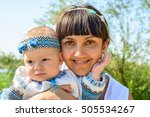 adorable tender portrait of a... | Shutterstock . vector #505534267
