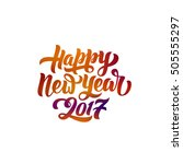 happy new year 2017 hand... | Shutterstock .eps vector #505555297
