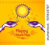 illustration of happy chhath... | Shutterstock .eps vector #505818787