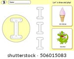 cartoon ice cream and iguana....