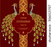 wedding invitation or card with ... | Shutterstock .eps vector #506015707