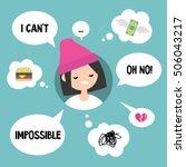 modern communication concept ... | Shutterstock .eps vector #506043217