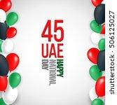 united arab emirates uae 45... | Shutterstock .eps vector #506125027
