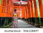 kyoto  japan   2016 september 9 ...   Shutterstock . vector #506128897