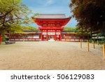 blue sky  entrance gate  open...   Shutterstock . vector #506129083