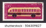 Small photo of USSR - CIRCA 1976: A stamp printed by USSR, shows ZIS-154-the first Soviet all-metal bus, circa 1976