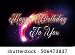 happy birthday greeting card... | Shutterstock . vector #506473837