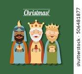 happy merry christmas manger... | Shutterstock .eps vector #506481877