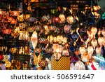 istanbul  turkey   may 29  2015 ... | Shutterstock . vector #506591647