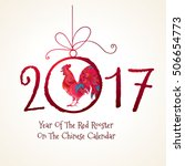 vector illustration of rooster  ... | Shutterstock .eps vector #506654773
