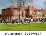 senno  belarus   october 8 ... | Shutterstock . vector #506694637