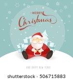 christmas card | Shutterstock .eps vector #506715883