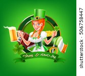 st. patrick day with girl | Shutterstock .eps vector #506758447