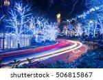 winter illumination in tokyo... | Shutterstock . vector #506815867