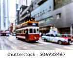 blur street background on hong... | Shutterstock . vector #506933467