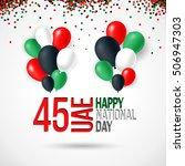 united arab emirates uae 45... | Shutterstock .eps vector #506947303