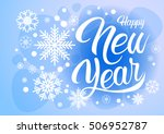 happy new year merry christmas... | Shutterstock .eps vector #506952787