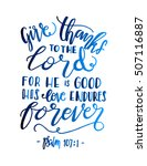 give thanks to the lord for he... | Shutterstock .eps vector #507116887